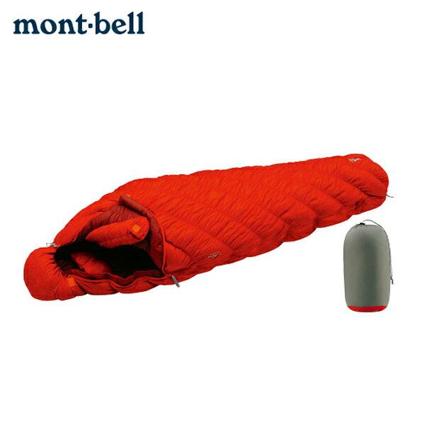 モンベル mont-bell マミー型シュラフ シュラフ ダウンハガー800 #1 1121289 アウトドア キャンプ 寝袋 布団