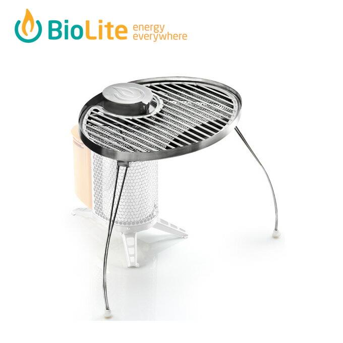 バイオライト BioLite 網 単品 焼き網 Bioliteグリル 1824231