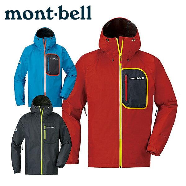 モンベル レインジャケット メンズ トレントフライヤー ジャケット 1128541 mont bell mont-bell