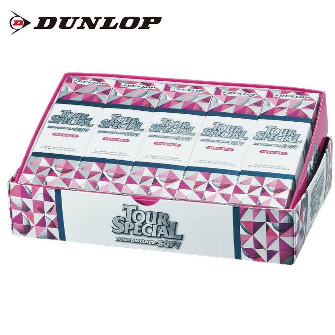 【お買い得ボール】【増量パック15個入り】ダンロップ DUNLOPゴルフボール 1ダース 15個入りツアースペシャル LD−SツアースペシャルLD-S 15P
