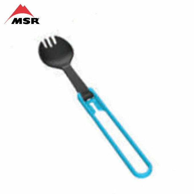 エムエスアール MSR 食器 フォーク スプーン Folding Utensils スポーク 39911