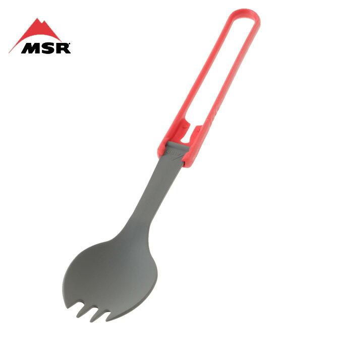 エムエスアール MSR 食器 フォーク スプーン フォールディングスポーク 39908