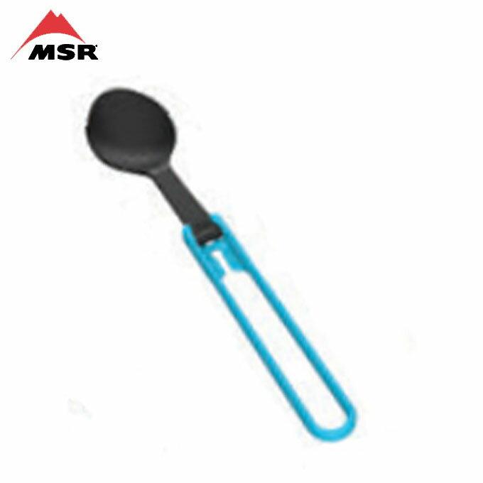 エムエスアール MSR 食器 スプーン Folding Utensils スプーン 39914