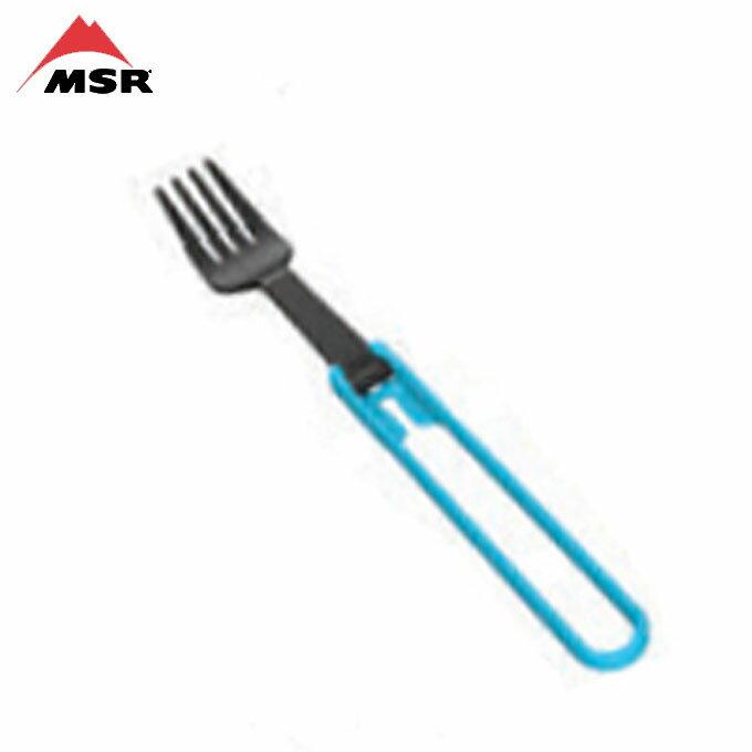 エムエスアール MSR 食器 フォーク Folding Utensils フォーク 39918