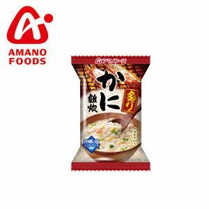アマノフーズ AMANO FOODS雑炊 炙りかに雑炊アウトドアアクセサリ 食品