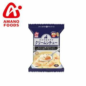 アマノフーズ AMANO FOODS口どけまろやか クリームシチューアウトドアアクセサリ 食品