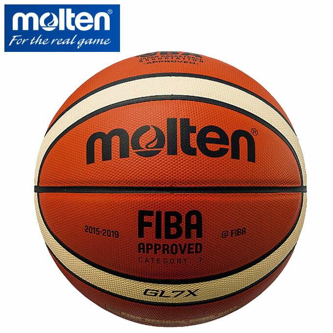 モルテン molten バスケットボール 7号球 GL7X BGL7X
