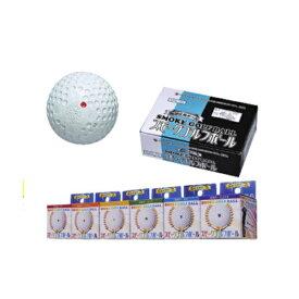 ライト LITE ゴルフ用品 アクセサリー スモークボール 1個 R-54