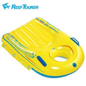 リーフツアラー 浮き輪 スノーケリングボート RA0504 REEFTOURER