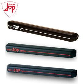 ジョップ JOPLarge No1-0° 1° 2°ゴルフ パター用グリップ