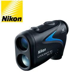 【ポイント10倍 2/3 9:59まで】 ニコン Nikon ゴルフ 計測器 COOLSHOT 40i クールショット40i