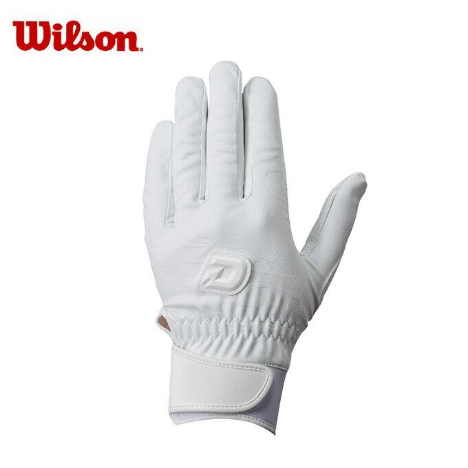 ウイルソン Wilson 野球 バッティンググローブ 両手用 メンズ ディマリニ WTABG0601 【国内正規品】