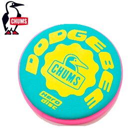 チャムス フリスビー Dodgebee 270 ドッヂビー270 CH62-1021 CHUMS