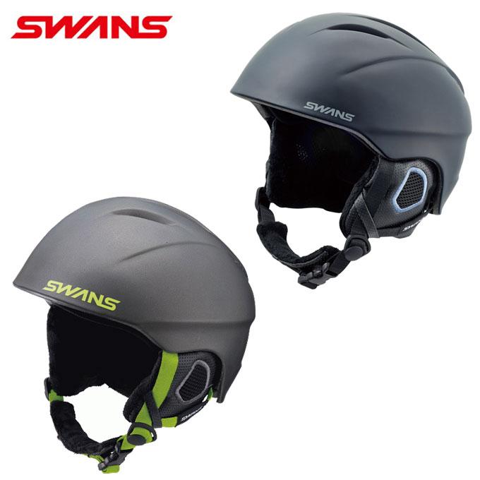 スワンズ スキー スノーボード ヘルメット メンズ レディース HSF-130 SWANS スキーヘルメット ボードヘルメット