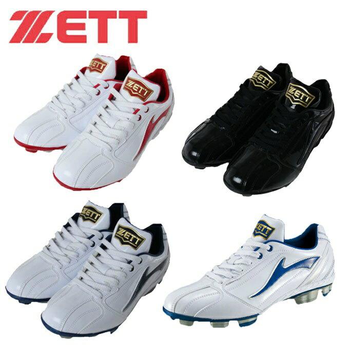 ゼット ZETT グランドヒーロー ポイント BSR4266 球スパイク 野球 ポイントスパイク メンズ レディース