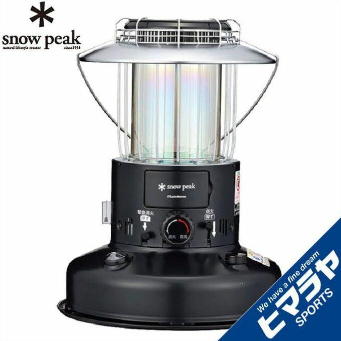 スノーピーク snow peakランタンスノーピークレインボーストーブ ブラックKH-001BKアウトドア キャンプ BBQ バーベキュー ストーブ類 アクセ