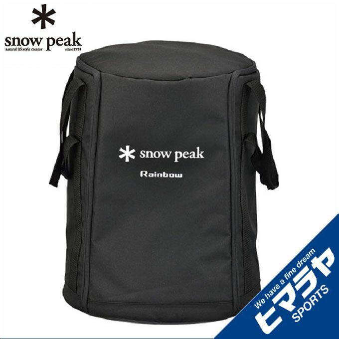 スノーピーク snow peak ランタン スノーピークレインボーストーブバッグ BG-101アウトドア キャンプ BBQ バーベキュー ストーブ類 アクセ