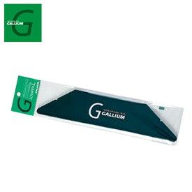 ガリウム スキー スノーボード スクレーパーL TU0155 GALLIUM