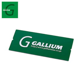 ガリウム スキー スノーボード スクレーパーM TU0156 GALLIUM