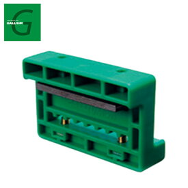 ガリウム エッジシャープナー サイドエッジシャープナー IA0004 チューンナップ用品 GALLIUM