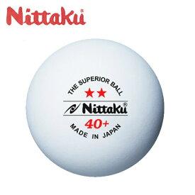 ニッタク NITTAKUプラ2スターNB-1320卓球ボール 3個入り
