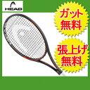 ヘッド HEAD硬式テニスラケット 未張り上げPRESTIGE S230436
