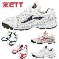ゼット(ZETT)野球トレーニングシューズ(メンズ)ラフィエットHMBSR8834HM