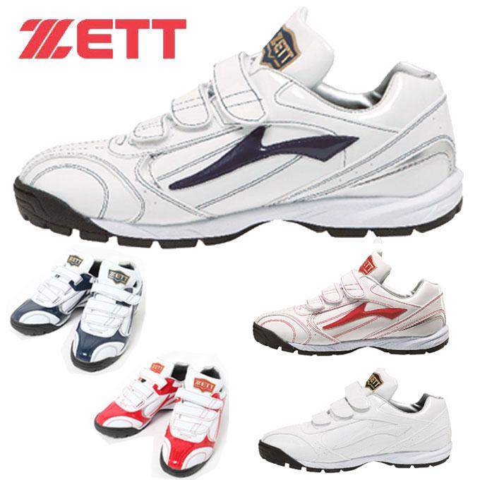 ゼット ZETT 野球 トレーニングシューズ メンズ ラフィエットHM BSR8834HM