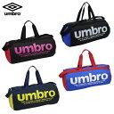 アンブロ UMBROスポーツバック ボストンバッグベーシックドラムUJS1642ダッフルバッグ バック 旅行 トラベルバッグ