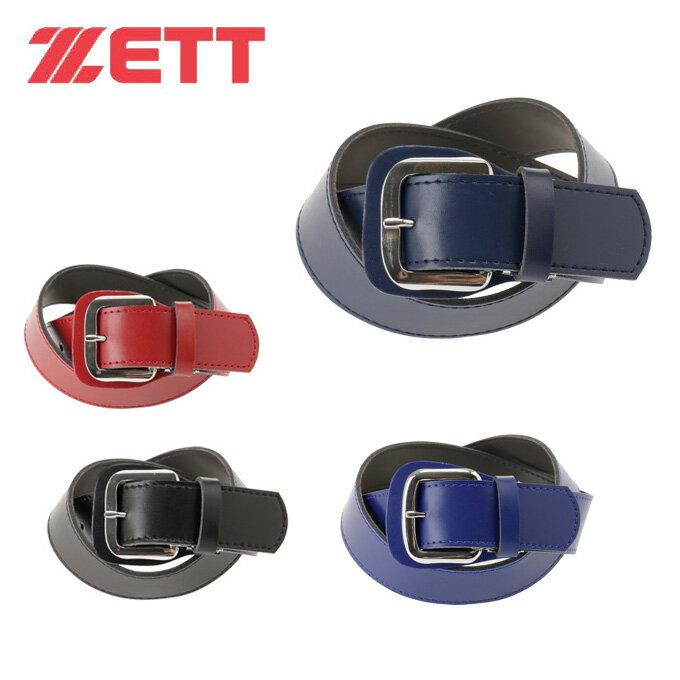 ゼット ZETT 野球 ベルト メンズ ベルト BX26