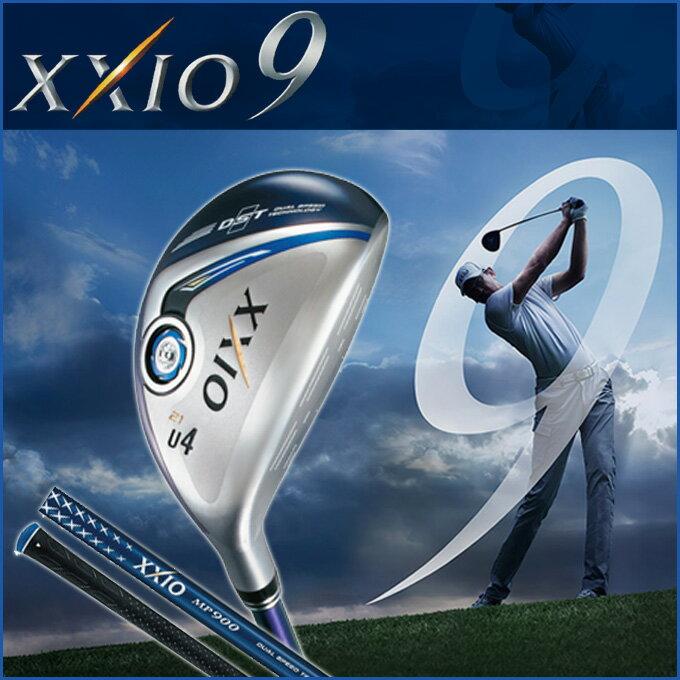 ゼクシオ XXIOゴルフクラブゼクシオ ナイン ユーティリティ メンズゼクシオ MP900 カーボンシャフトXXIO9 UT