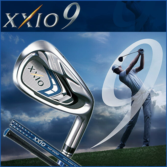 【エントリーで10倍 3/25 20:00〜23:59】 ゼクシオ XXIO ゴルフクラブ メンズ ゼクシオ ナイン アイアン 5本セット (ゼクシオ MP900 カーボンシャフト) XXIO9 5I MP900