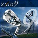 ゼクシオ XXIOゴルフクラブゼクシオ ナイン アイアン 単品 メンズゼクシオ MP900 カーボンシャフトXXIO9