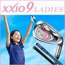 ゼクシオ XXIOゴルフクラブ 単品アイアン レディースゼクシオ ナイン XXIO9 MP900L カーボンシャフト