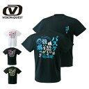ビジョンクエスト VISION QUESTバスケットボール Tシャツ メンズ半袖TシャツVQ570413F02