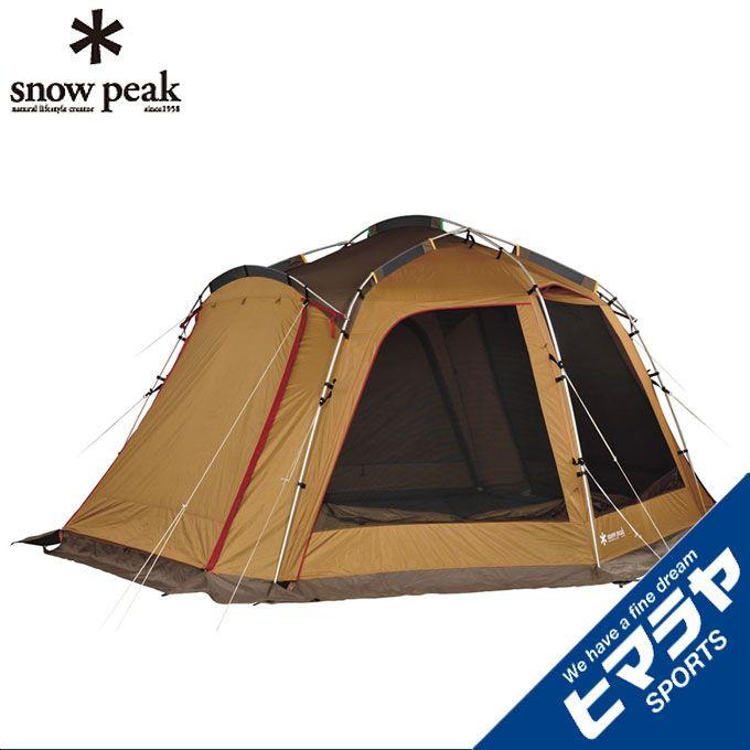 スノーピーク スクリーンテント メッシュシェルター TP-920R snow peak