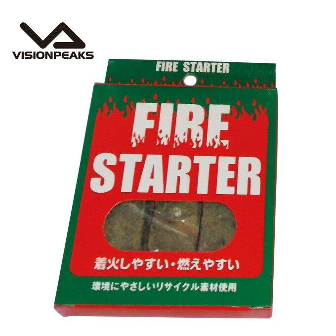 ビジョンピークス VISIONPEAKS 着火剤 ファイアスターター VP160506F01