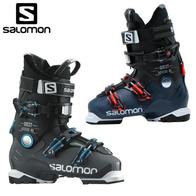 サロモン salomon QUEST ACCESS80 メンズスキーブーツ BK/BL バックルブーツ【15-16 2016モデル】【国内正規品】