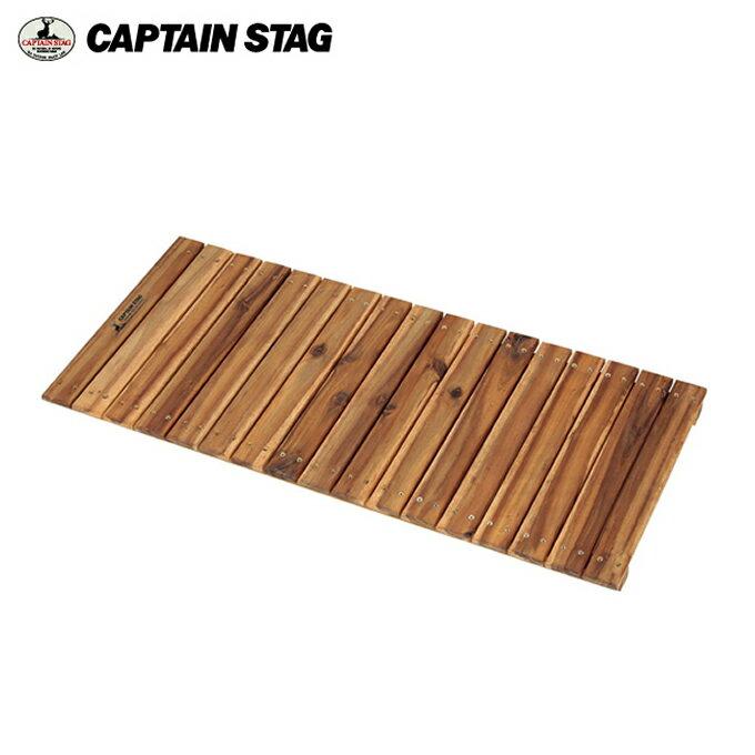 キャプテンスタッグ CAPTAIN STAG テーブルアクセサリー CSクラシックス フリーボード89×41cm UP-1026