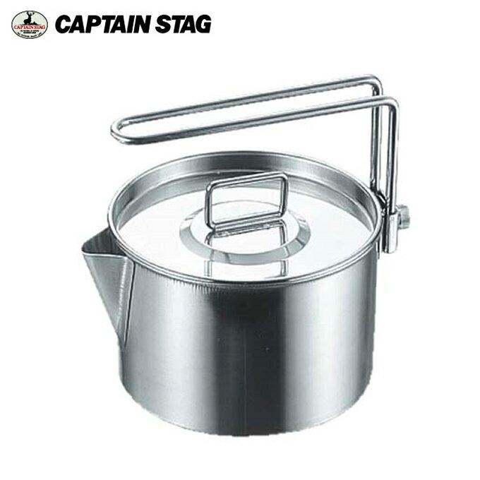キャプテンスタッグ CAPTAIN STAG 調理器具 ケトル キャンピングケットルクッカー900ml M-7726