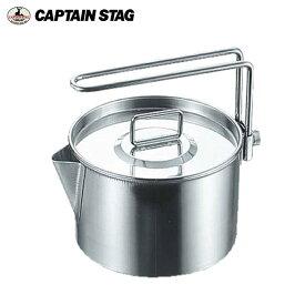 キャプテンスタッグ クッカー ケトル キャンピングケットルクッカー900ml M-7726 CAPTAIN STAG