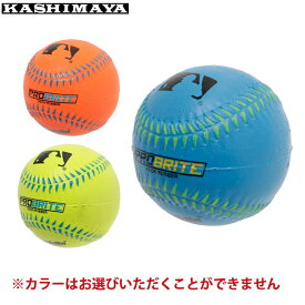 カシマヤ KASHIMAYA おもちゃ NEON ラバーボール 23342