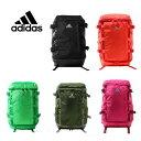 【ポイント5倍 5/20 20:00〜5/25 1:59迄】 アディダス adidas バックパック OPS オプス バックパック・リュック 20L BIP78