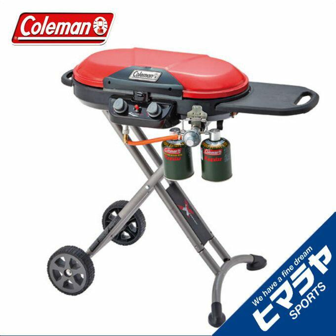 コールマン バーベキューグリル ロードトリップ エクスカーション 2000027316 coleman