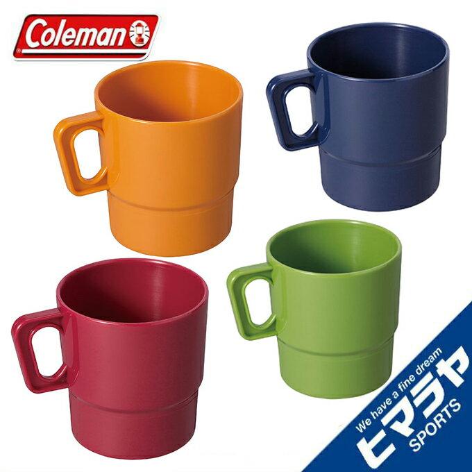 コールマン 食器 マグカップ ノルディックカラーマグ 4PC 2000021921 coleman
