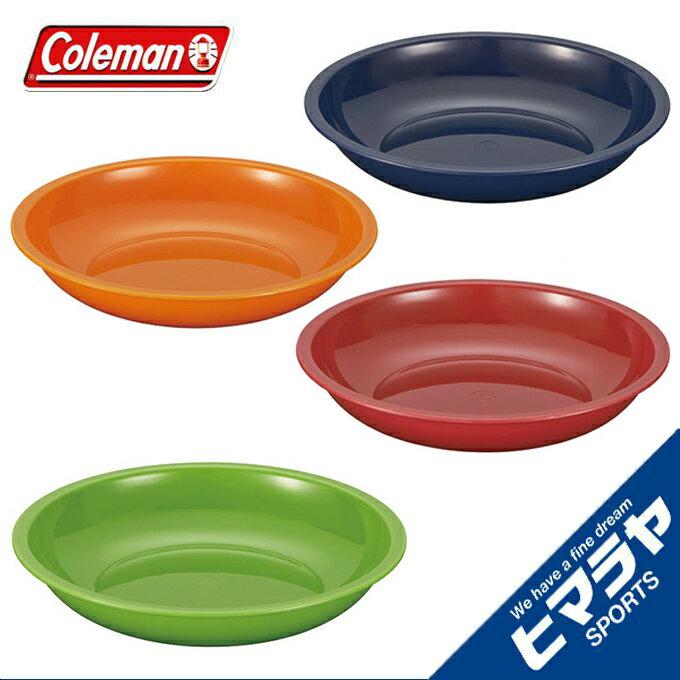 コールマン 食器セット 皿 ノルディックカラーボウル 4PC 2000021907 coleman