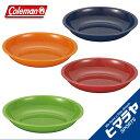 コールマン Coleman 食器セット 皿 ノルディックカラーボウル 4PC 2000021907