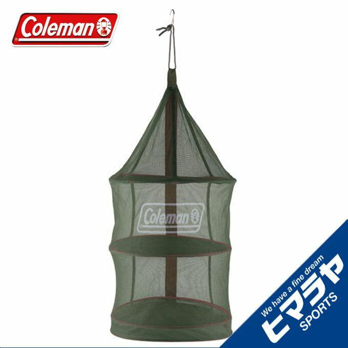 コールマン 食器アクセサリー ハンギングドライネット?グリーン 2000026811 coleman