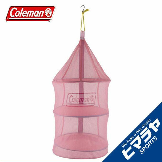 コールマン 食器アクセサリー ハンギングドライネット?ピンク 2000026812 coleman