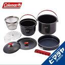 コールマン Coleman 調理器具セット 鍋 フライパン アルミクッカーコンボ 2000026764